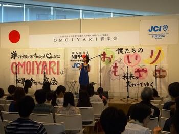 614fukuoka1.JPG