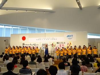 614fukuoka2.JPG