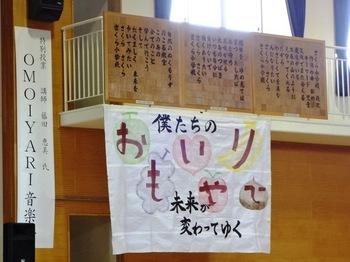 大島2.jpg