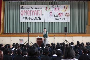 yamaguchi2.jpg