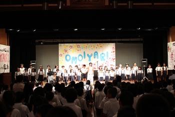 10.10 内子小学校.jpg