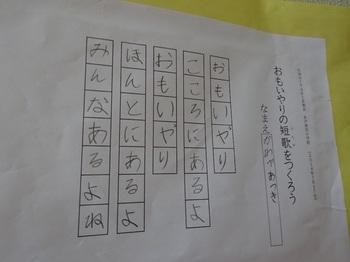 水戸4.JPG